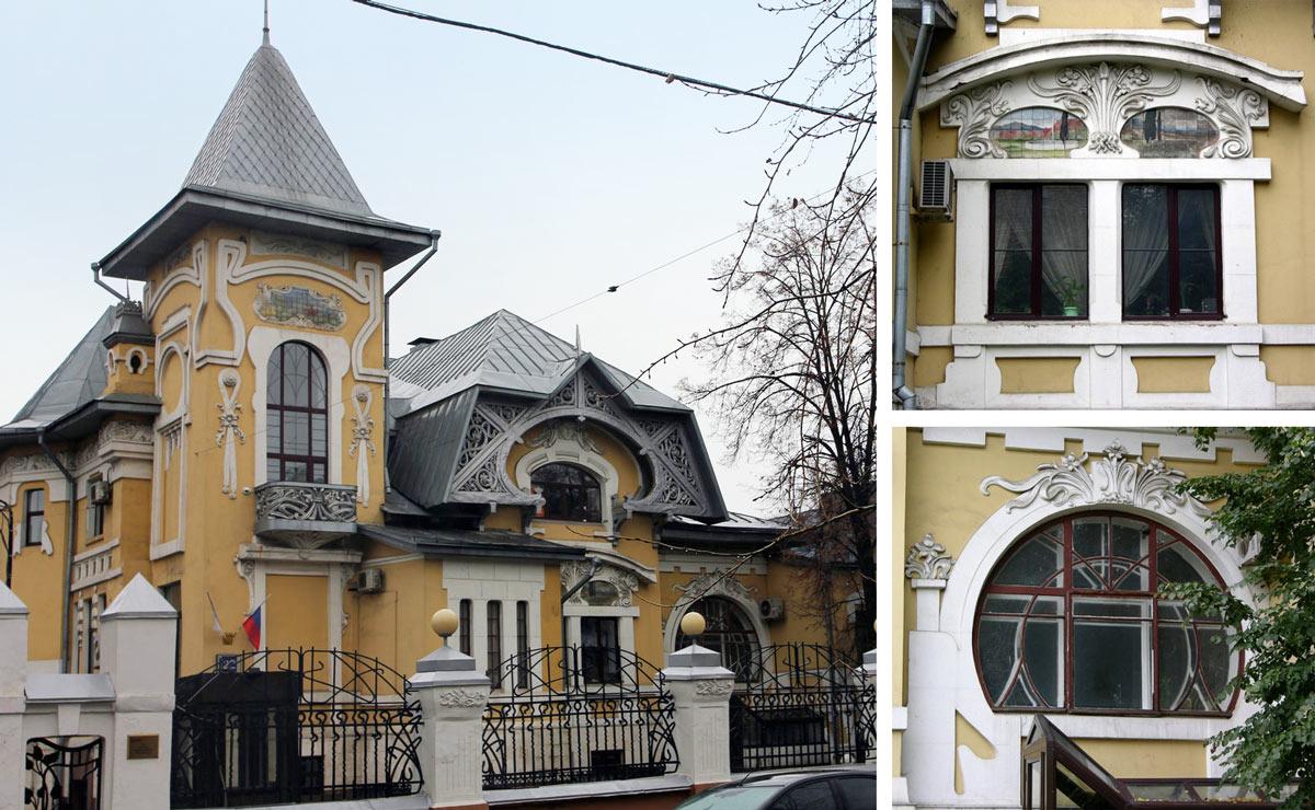 Дом Динга в Скокольниках