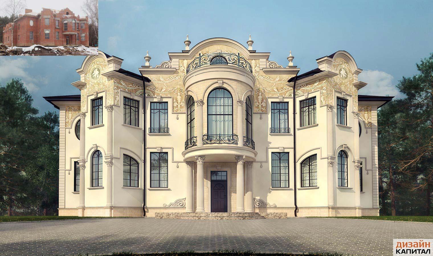 Дизайн дома в стиле ампир